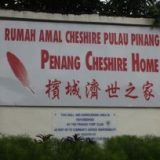 penang-cheshire-home-profile