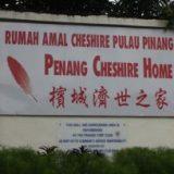 penang-cheshire-home-profile